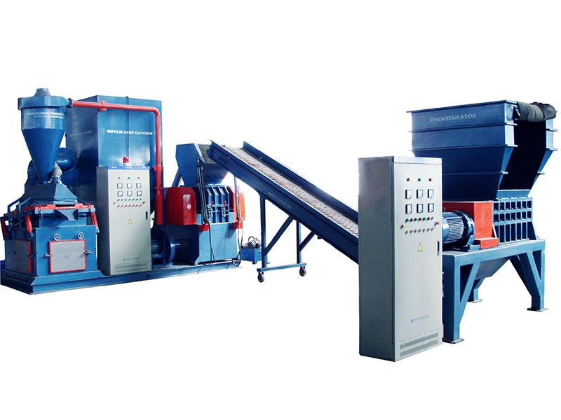 电线回收生产线 Ripper-1000